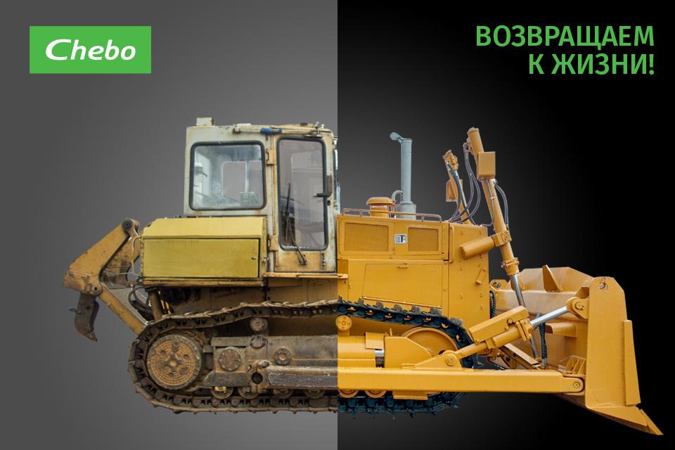 Thumb 960x640