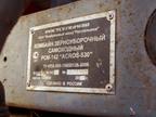 РСМ-142 ACROS-530 Ростсельмаш Зерноуборочный комбайн